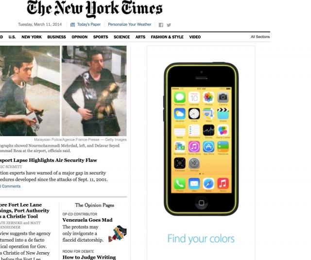 apple n 39 a pas perdu espoir de vendre son iphone 5c. Black Bedroom Furniture Sets. Home Design Ideas